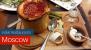 6 Best Halal Restaurants in Moscow
