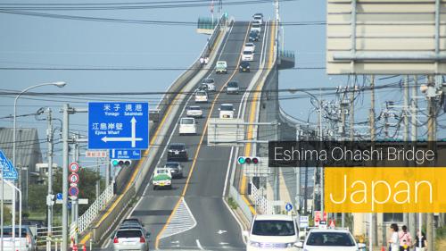 Eshima Ohashi Bridge in Japan - A Terrifying Sight!