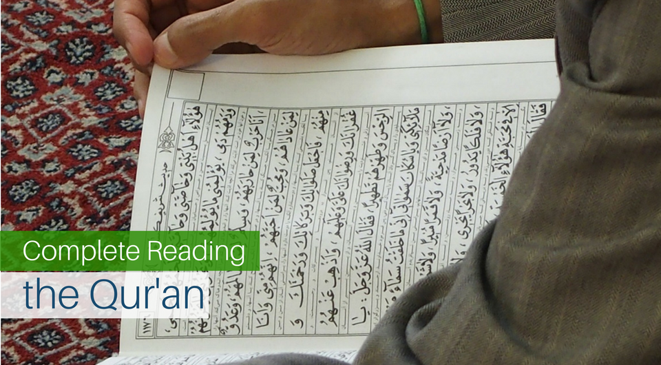 5 Tips to Complete a Reading of the Entire Qur'an this Ramadhan