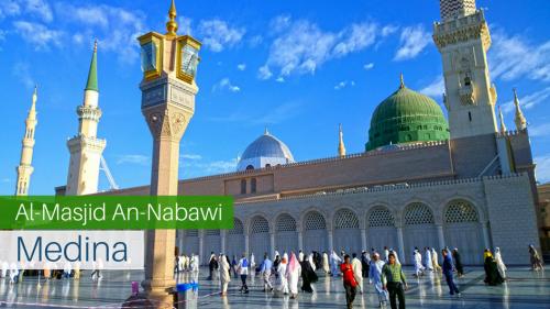 A Guide to al-Masjid an-Nabawi, Medina