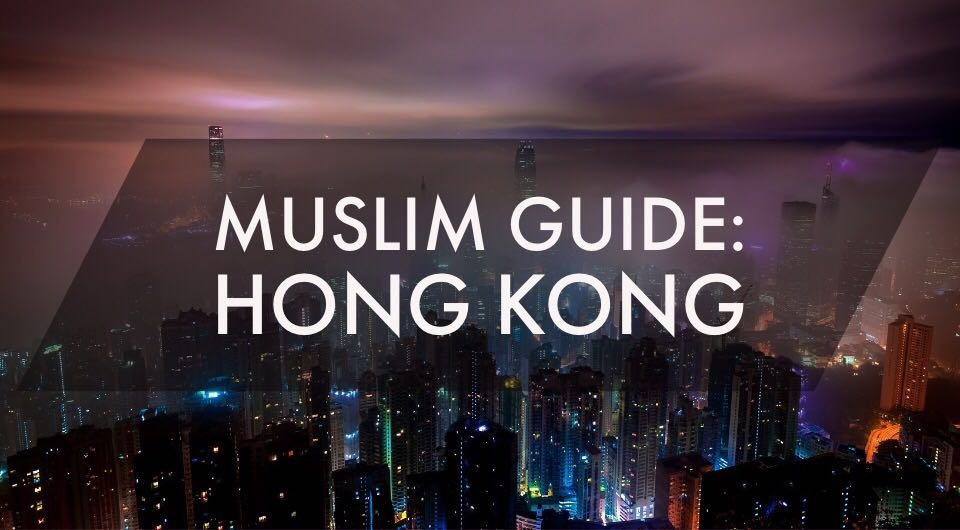 Muslim Guide: Travel Hong Kong With Ease In This 21st Century