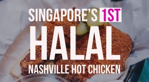 LATEST: Taufik Batisah's New Fried Chicken Store Has Joined The Hipster Squad