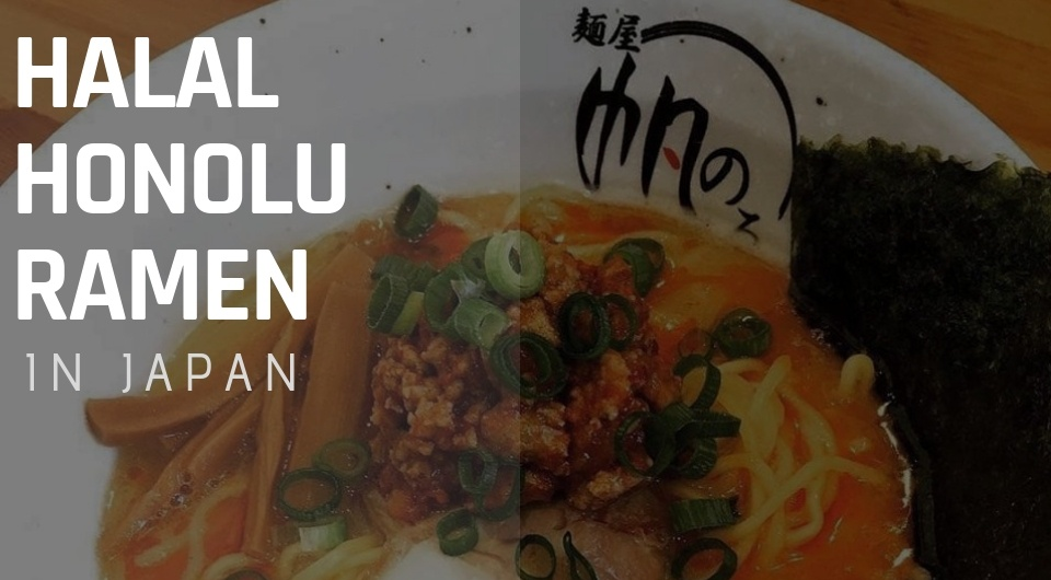 Stop By These Honolu Ramen Outlets For Some Halal Ramen When You're In Japan