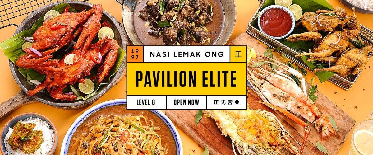 Nasi Lemak Ong Halal food KL Malaysia Kuala Lumpur