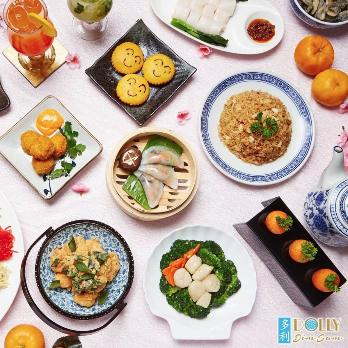 Dolly Dim Sum Halal food KL Malaysia Kuala Lumpur