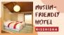 Bed Down Like A Local In This Muslim-Friendly Hotel: Risshisha