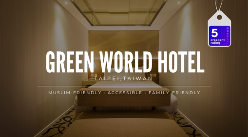 Green World Zhonghua | Paradise In The Heart Of Ximending