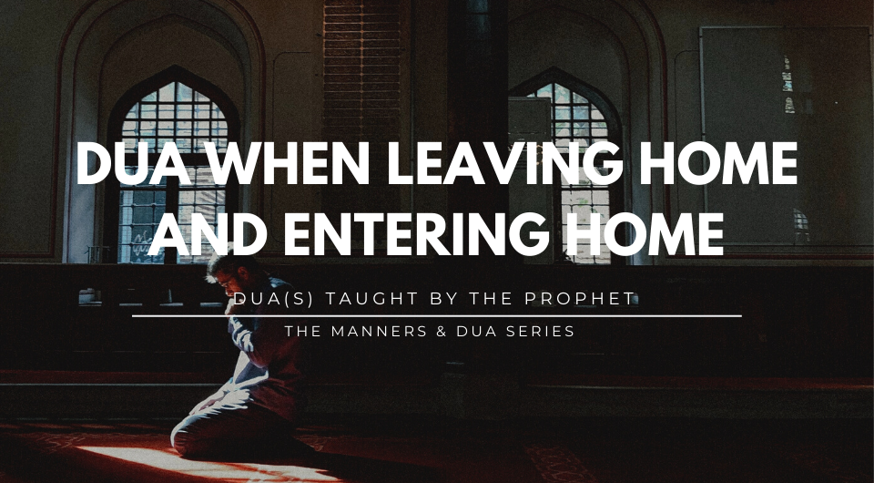 Manners & Dua Series - Part 4 | Dua When Leaving Home And Entering Home