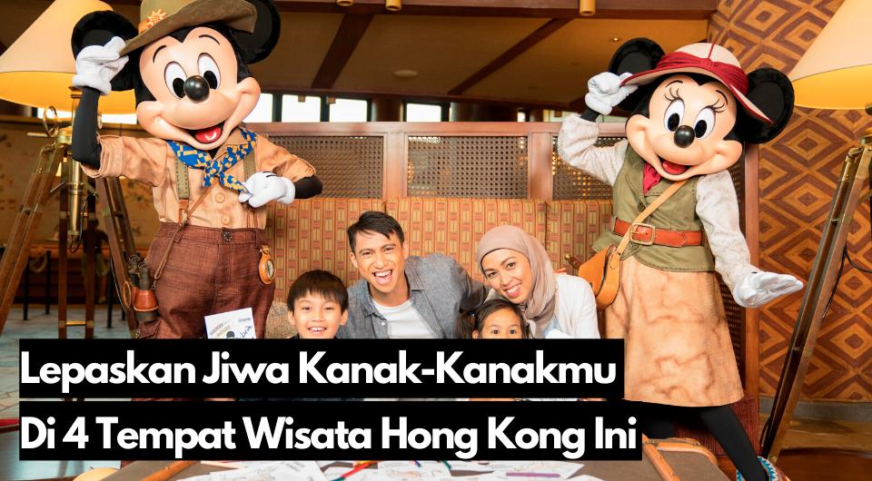 Lepaskan Jiwa Kanak-Kanakmu di 4 Tempat Wisata Hong Kong Ini