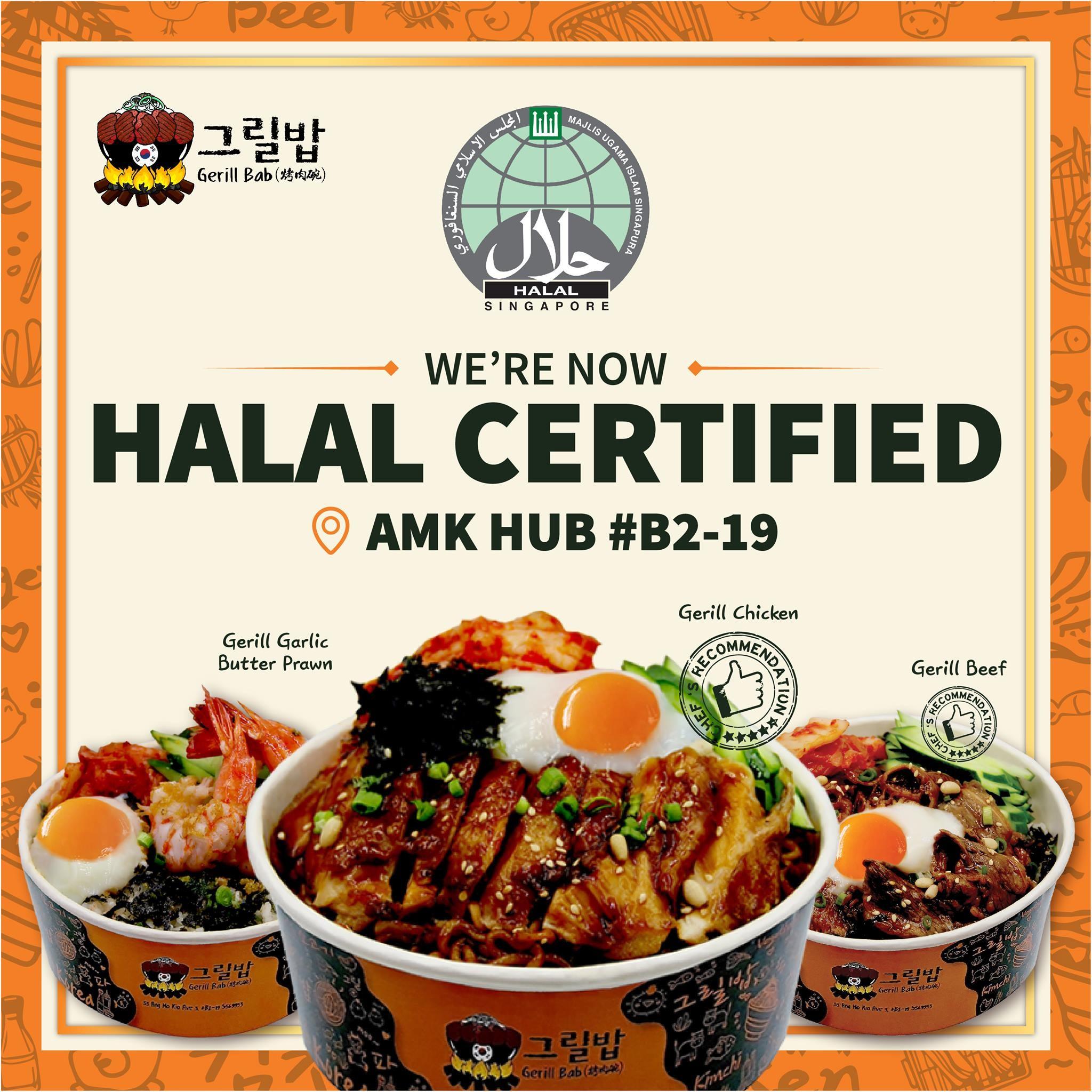 Gerill Bab Halal KBBQ