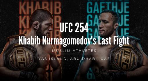 Muslim Athlete: Khabib Nurmagomedov Retires