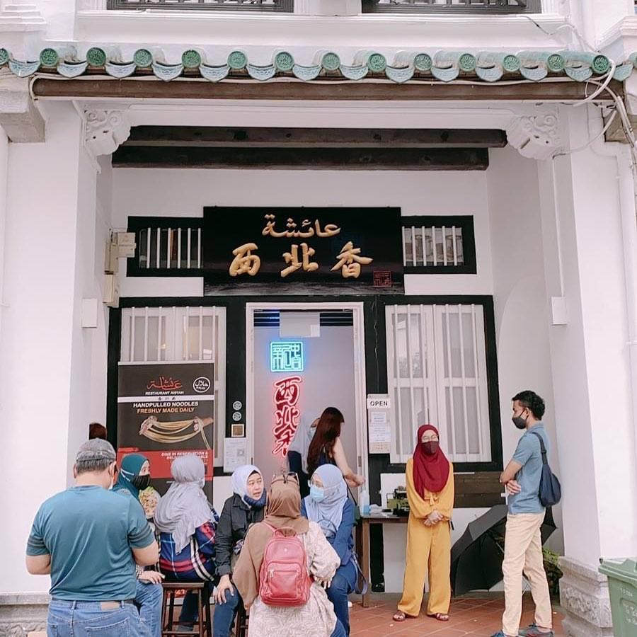 Halal Chinese Food Aisyah Restaurant Singapore