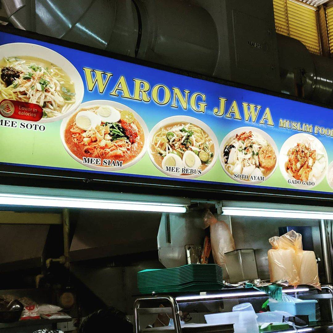 Warong Jawa - blk 16 Bedok south market & food center best nasi lemak