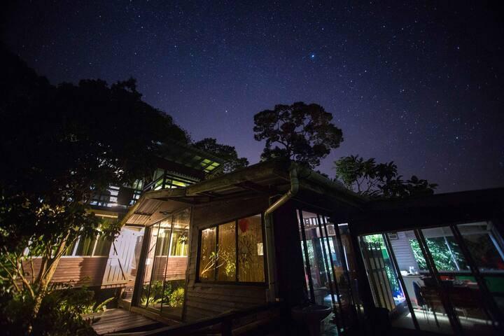airbnb malaysia kuching Mendung Escape