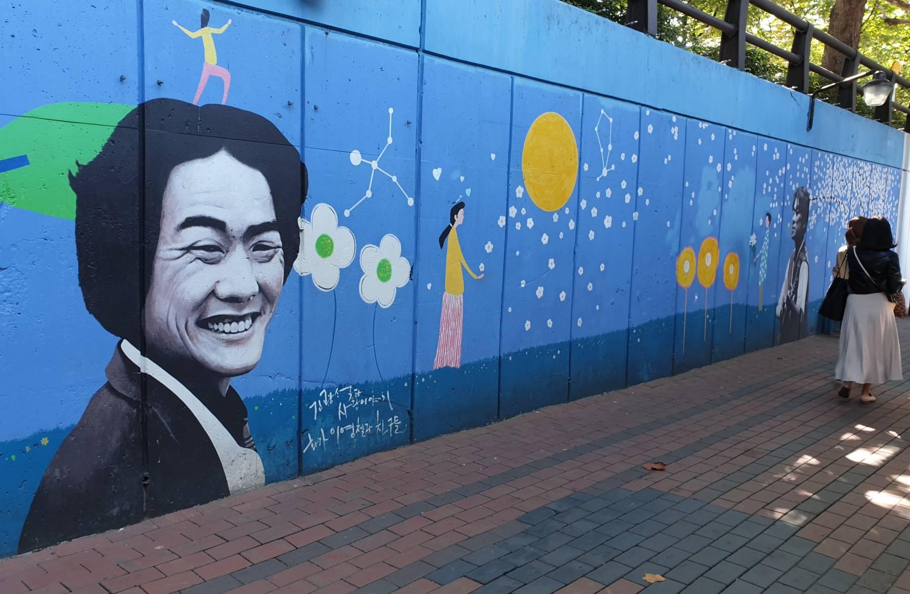Kim Kwang-Seok Street Daegu Korea