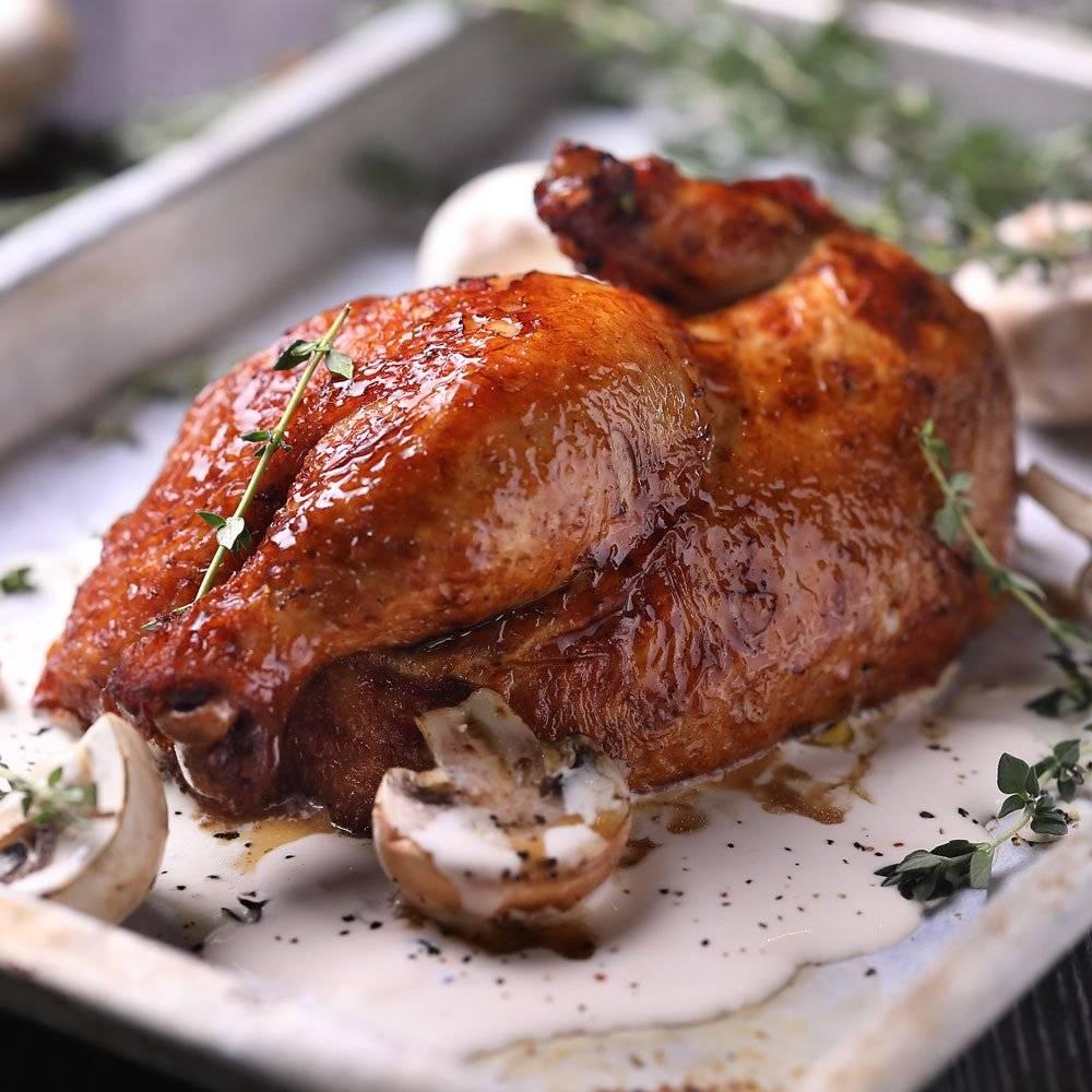 Poulet halal Singapore Chicken
