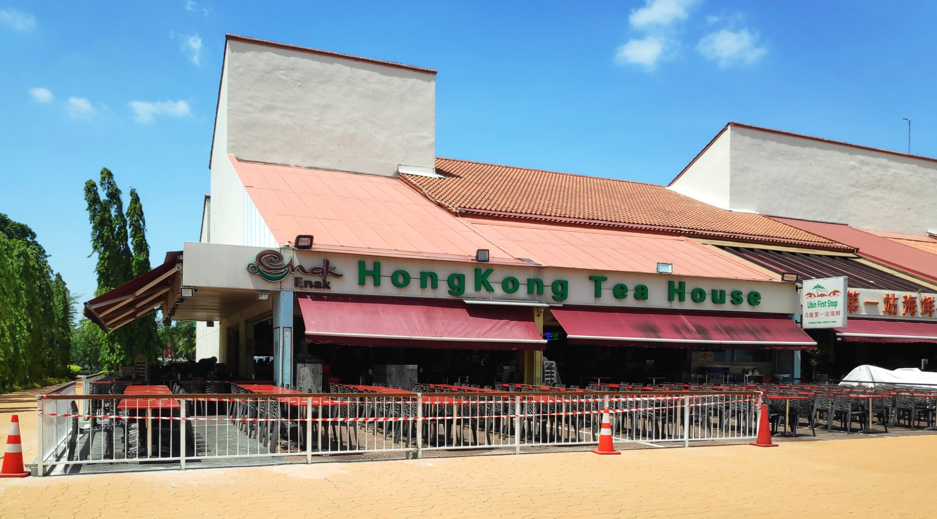 Halal East Coast Park Food: Enak Enak Hong Kong Tea House