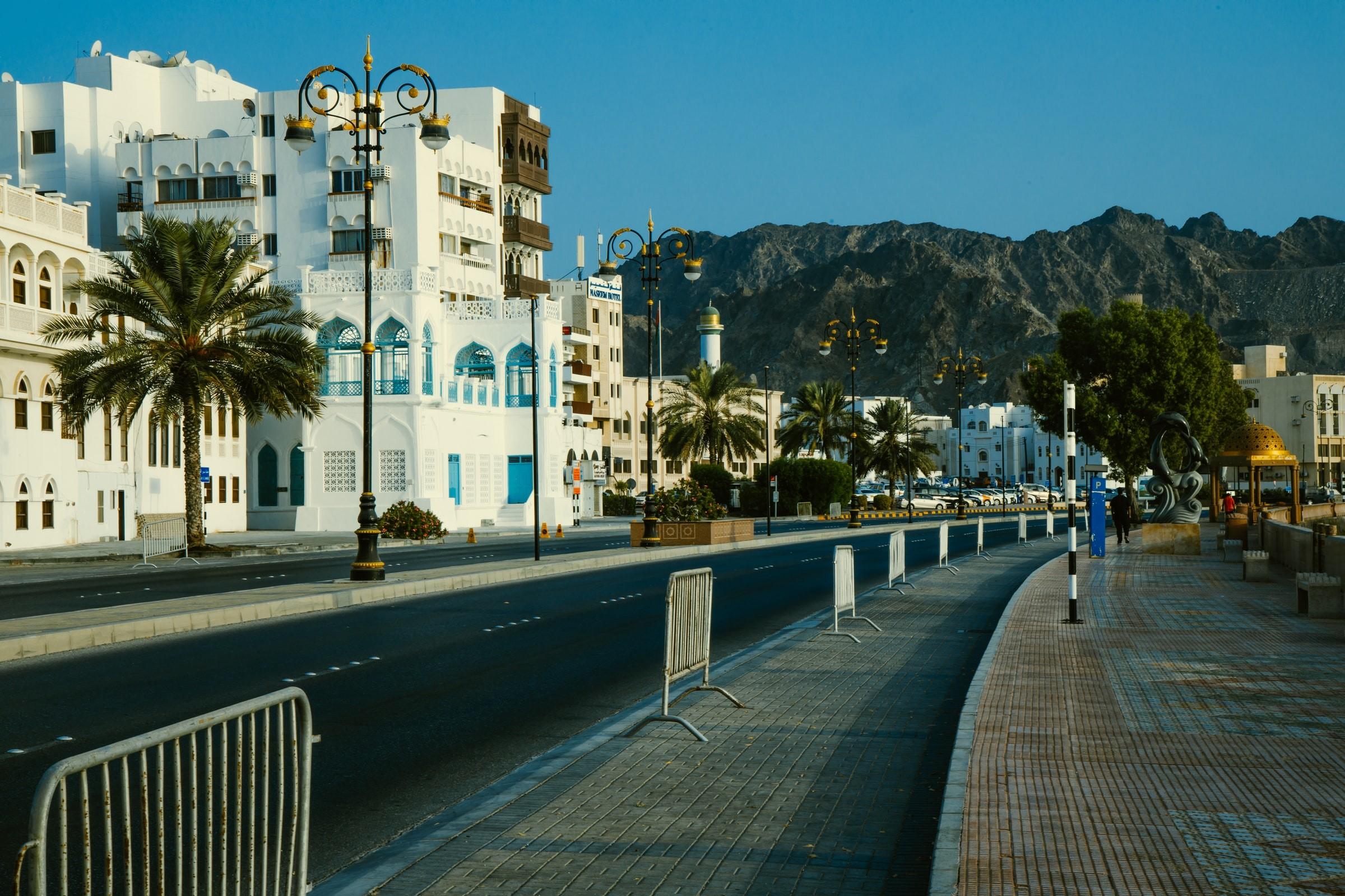 Oman Muscat Tourist