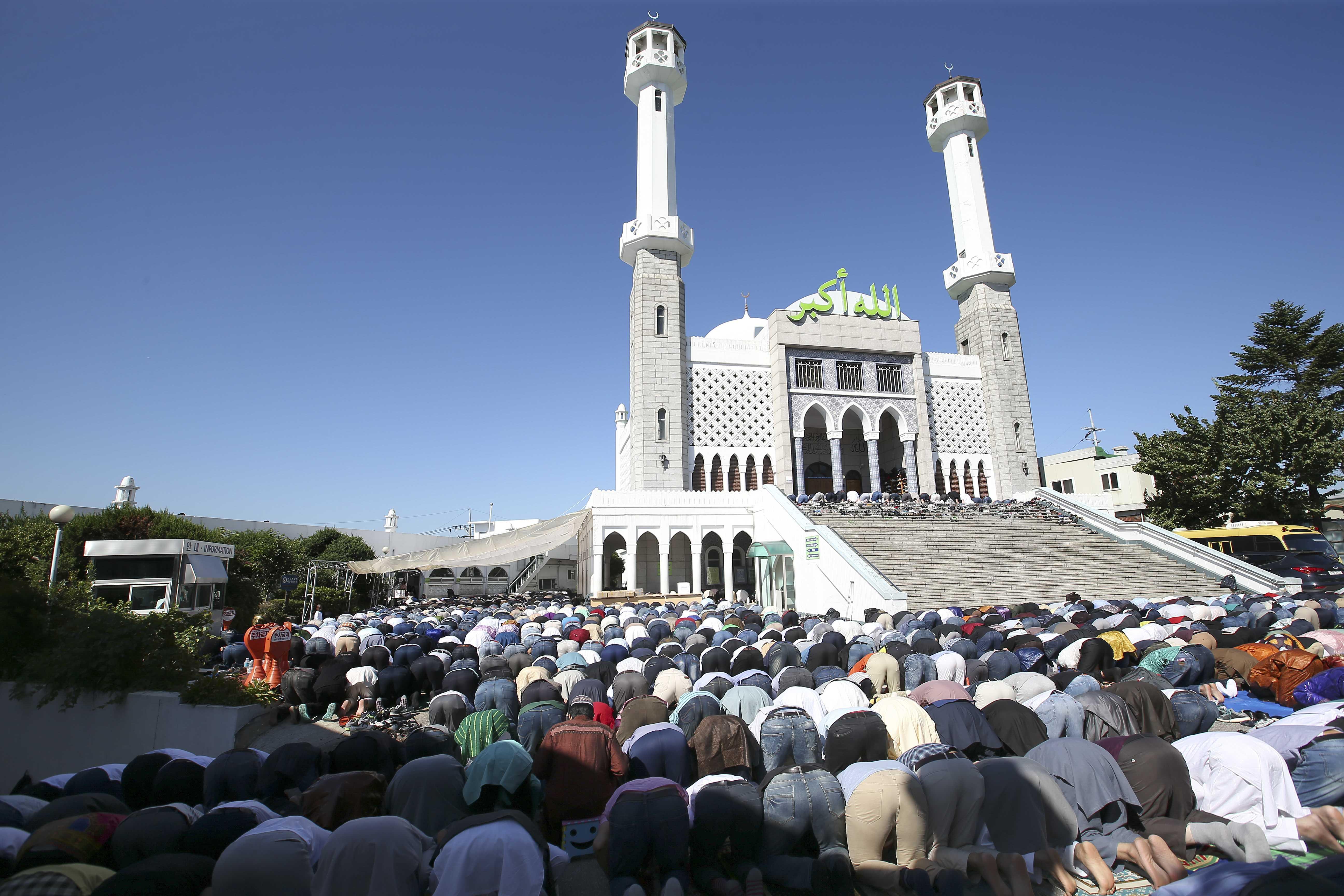 Seoul Central Mosque South Korea