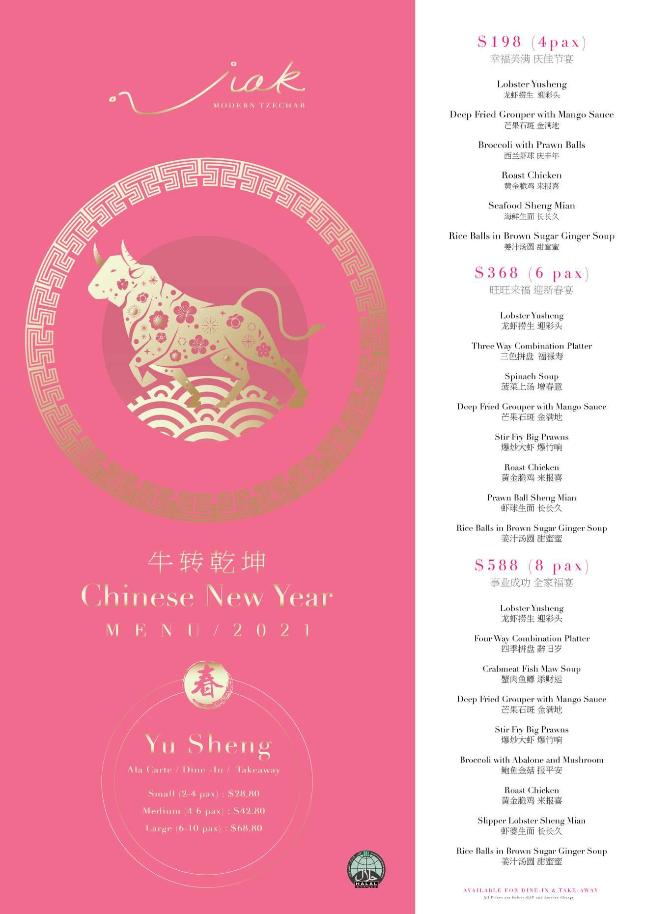 Jiak Modern Tzechar CNY Menu Halal Yu Sheng Singapore