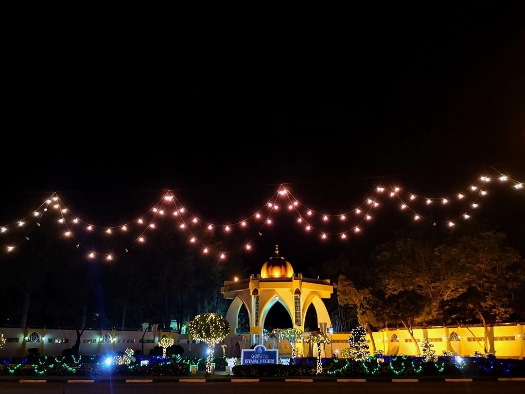Istana Negeri Kubang Kerian