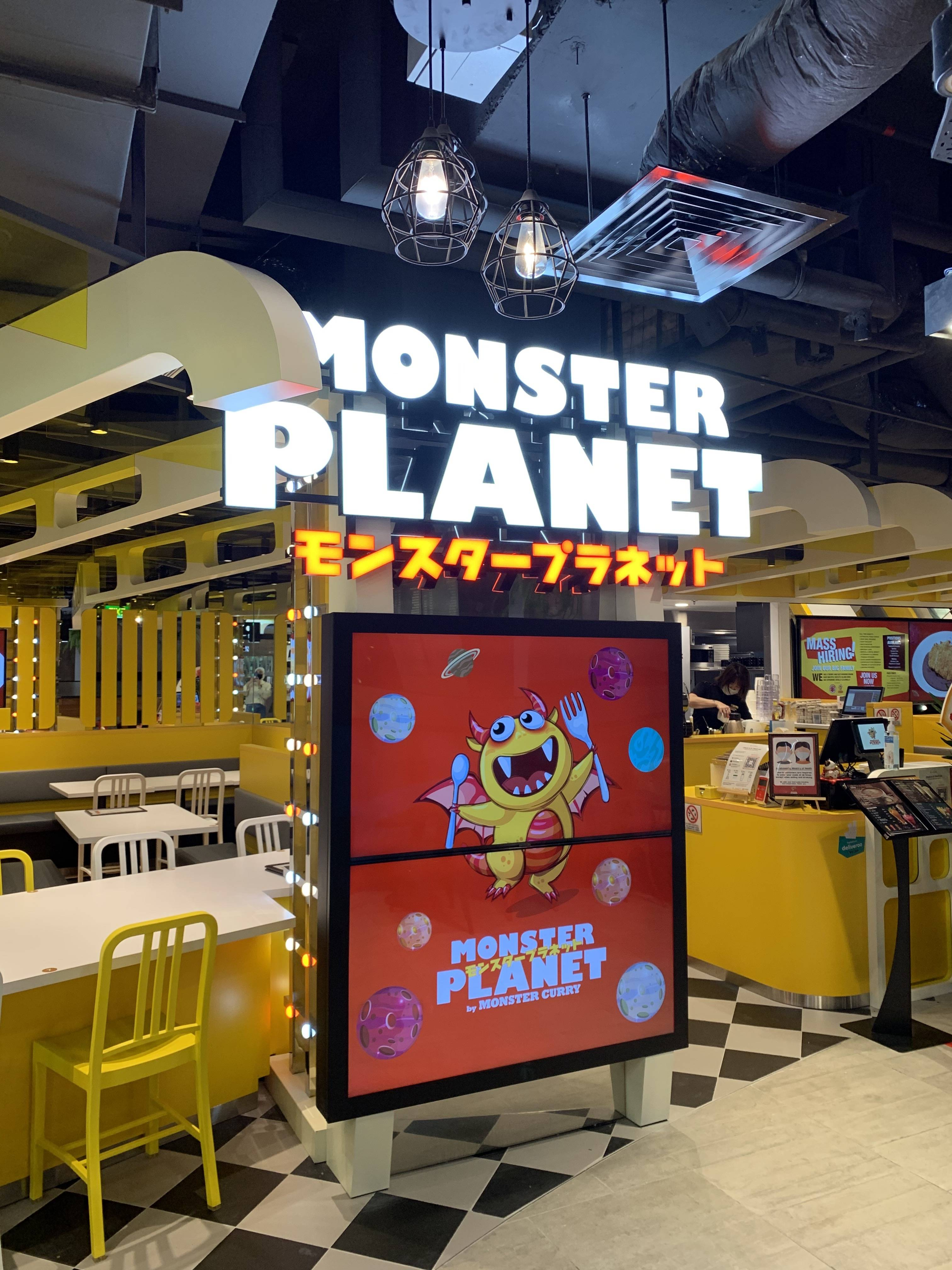 Monster Planet Centrepoint