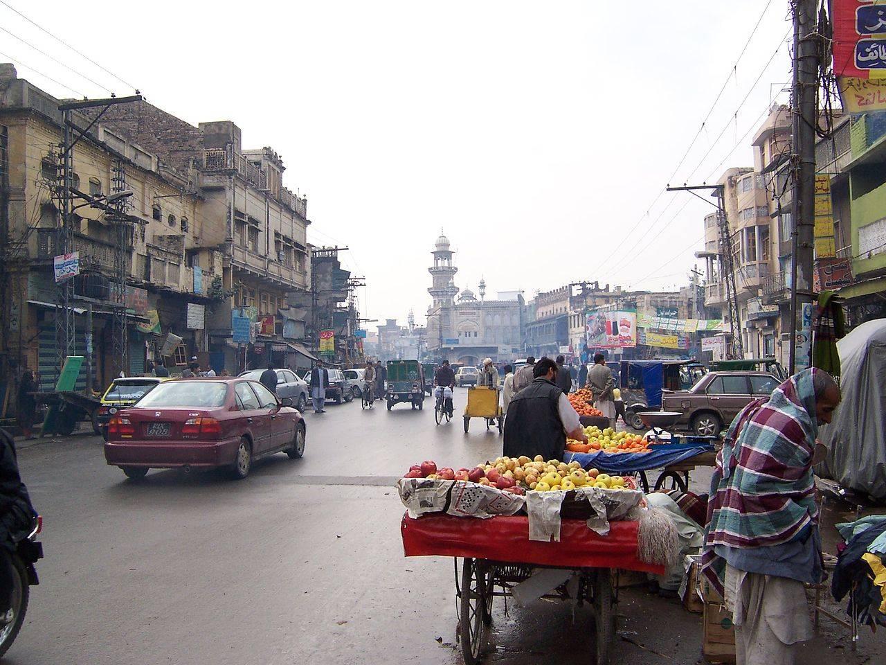 Raja Bazar Rawalpindi Pakistan
