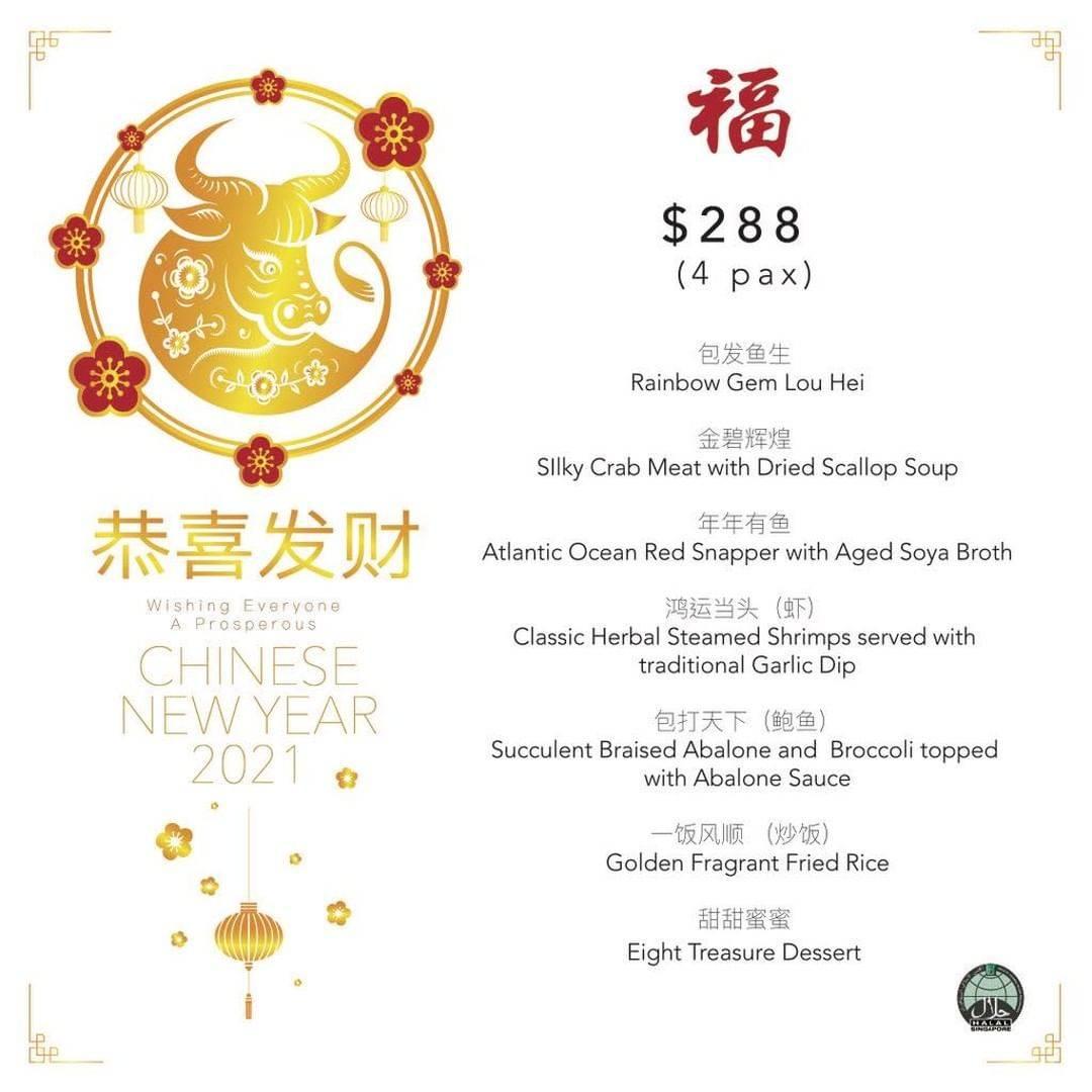 West coz cafe Singapore Halal Yusheng Chinese New Year