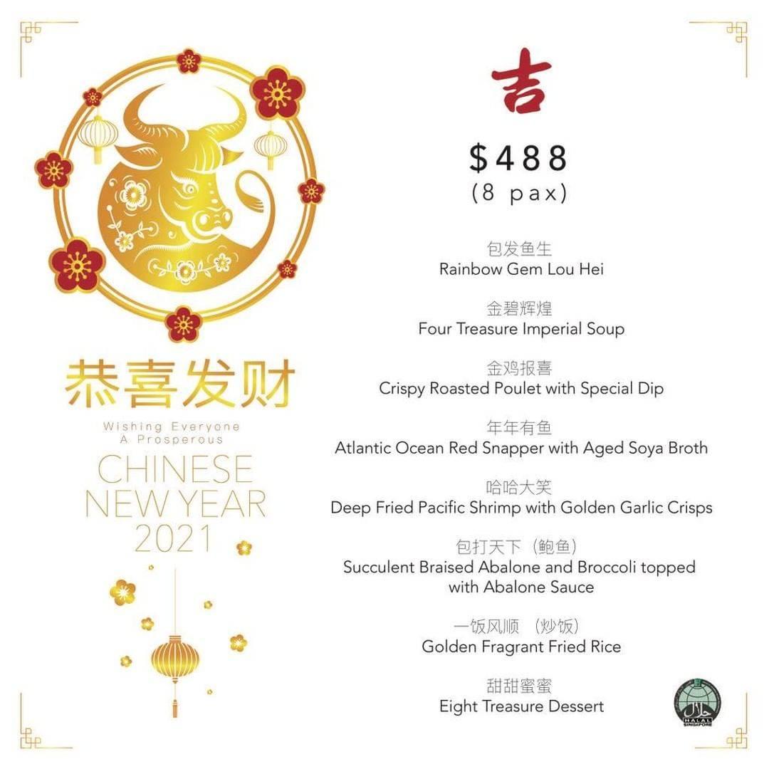 West Coz Cafe Halal Yu Sheng Chinese New Year