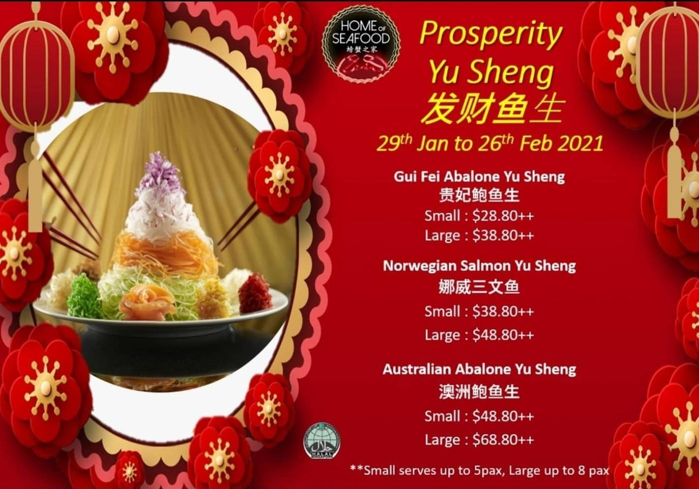 Home of Seafood Halal Yu Sheng Chinese New Year Singapore
