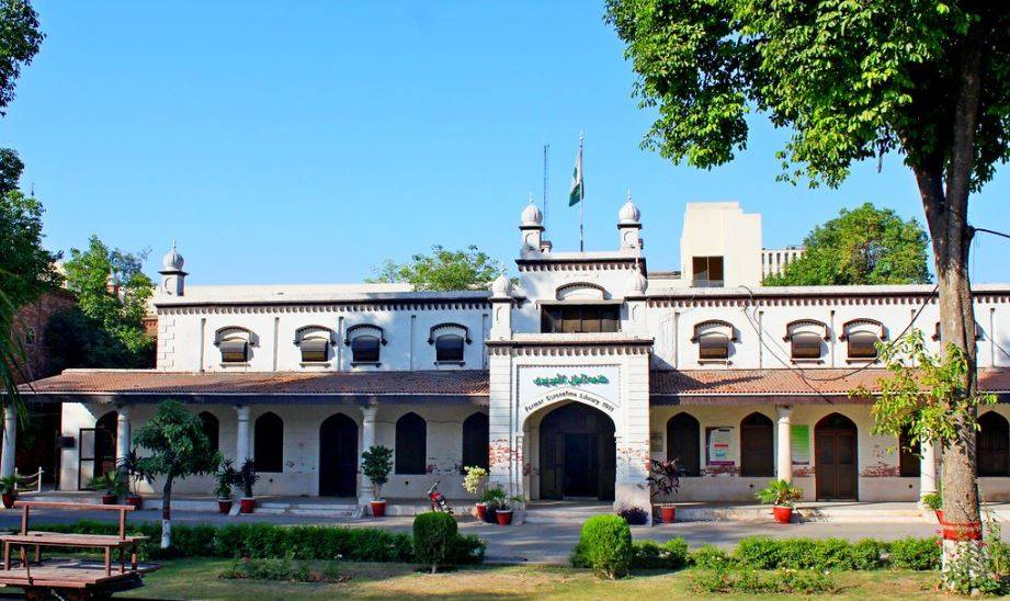 Allama Iqbal Public Library Faisalabad Pakistan