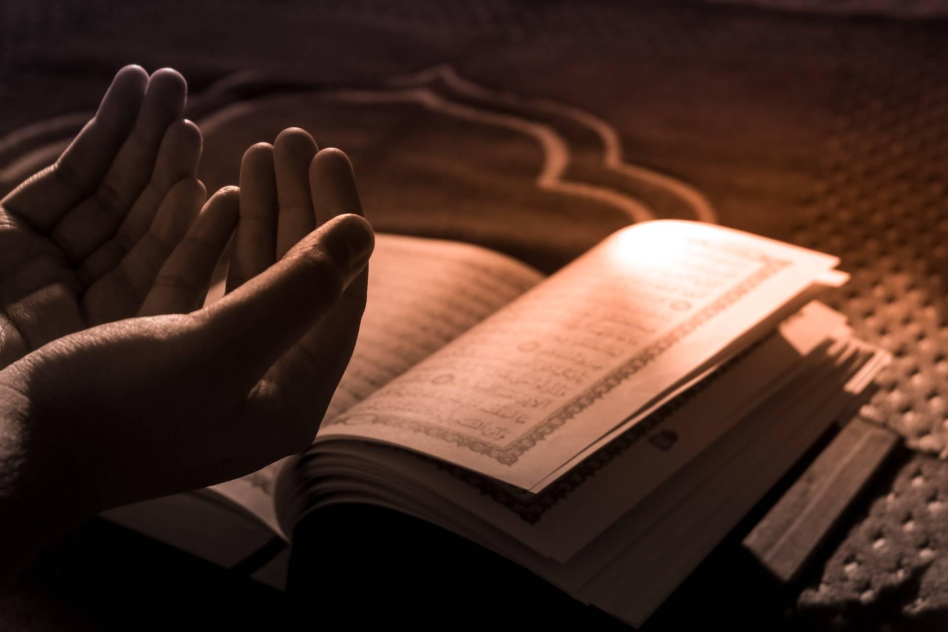 Ramadan recite Quran