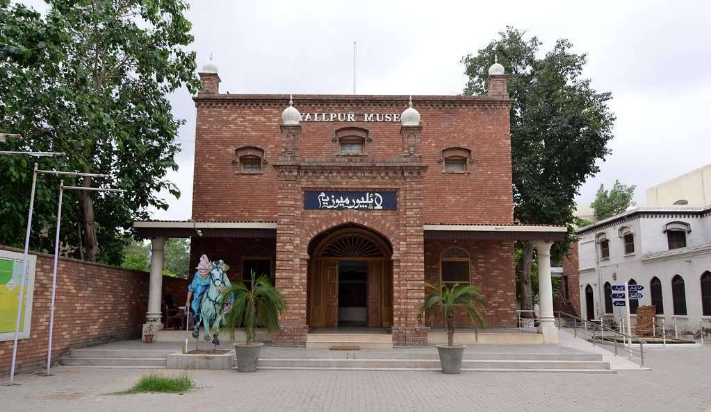 Lyallpur Museum Faisalabad Pakistan