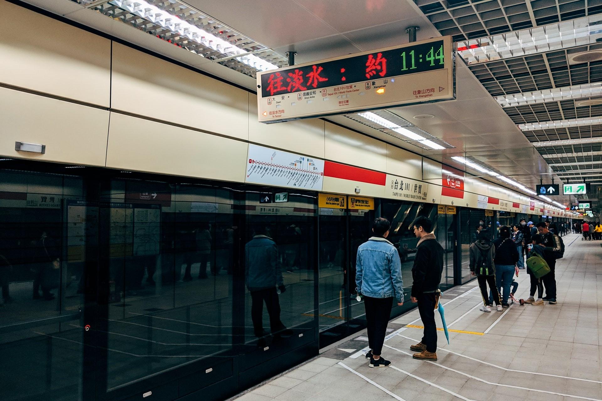 MRT Metro Taipei Taiwan