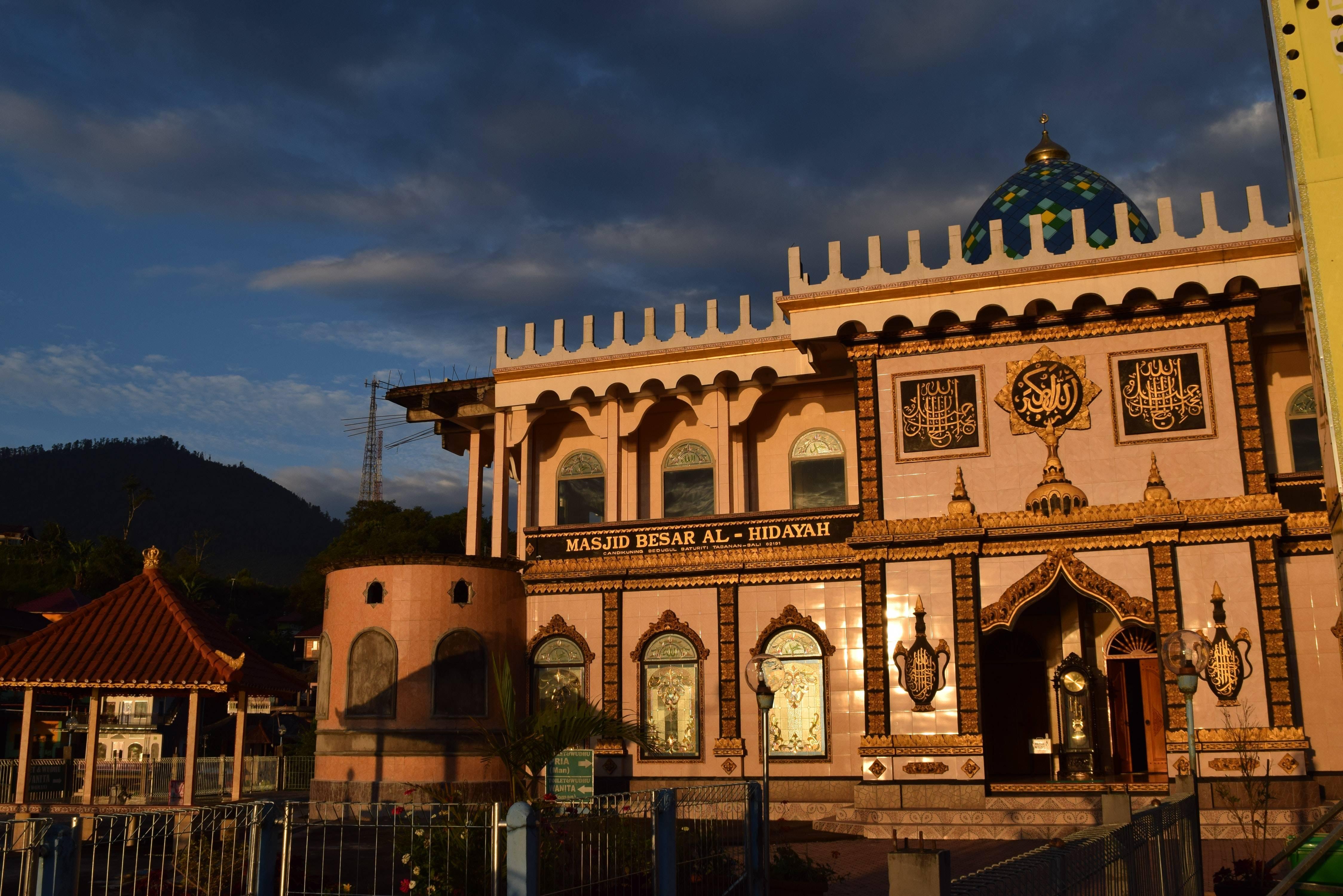 Masjid Al Hidayah Bedugul Bali Indonesia
