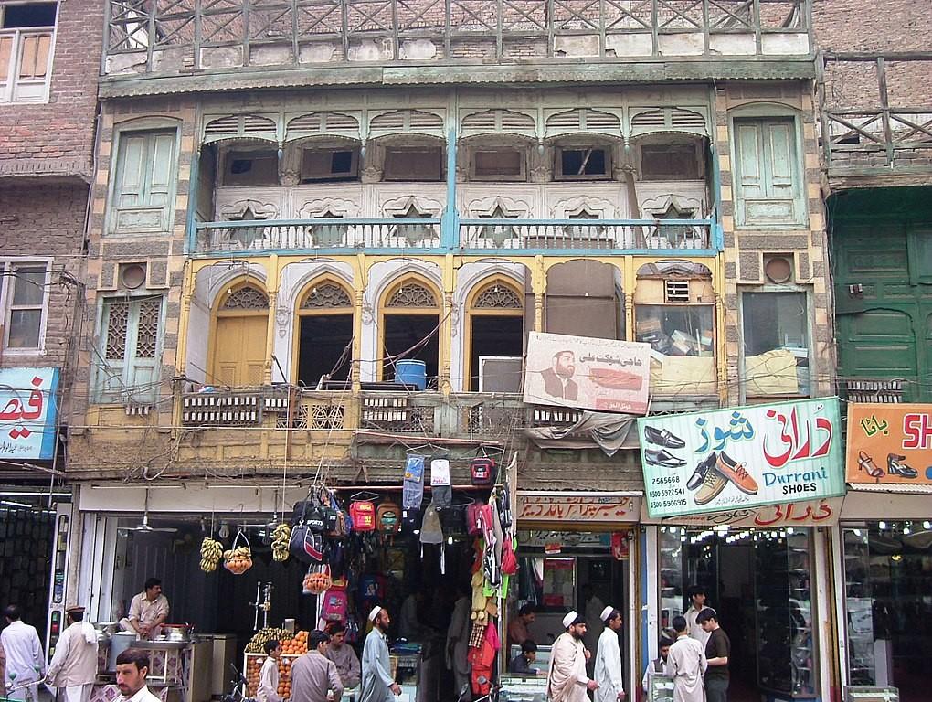 Qissa Khwani Bazaar Peshawar Pakistan