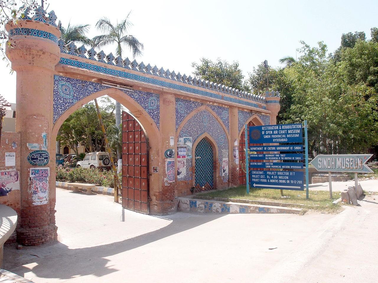 Sindh Museum Hyderabad Pakistan