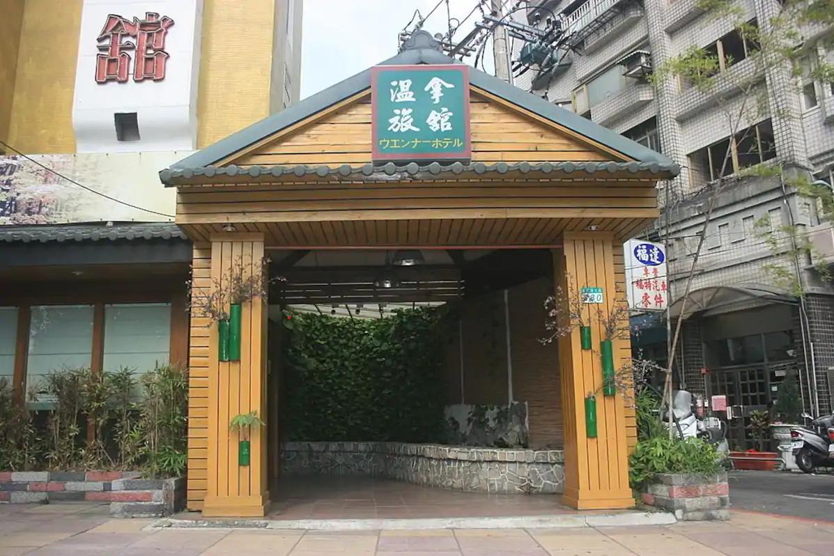 Warm Life Hotel Taipei Taiwan