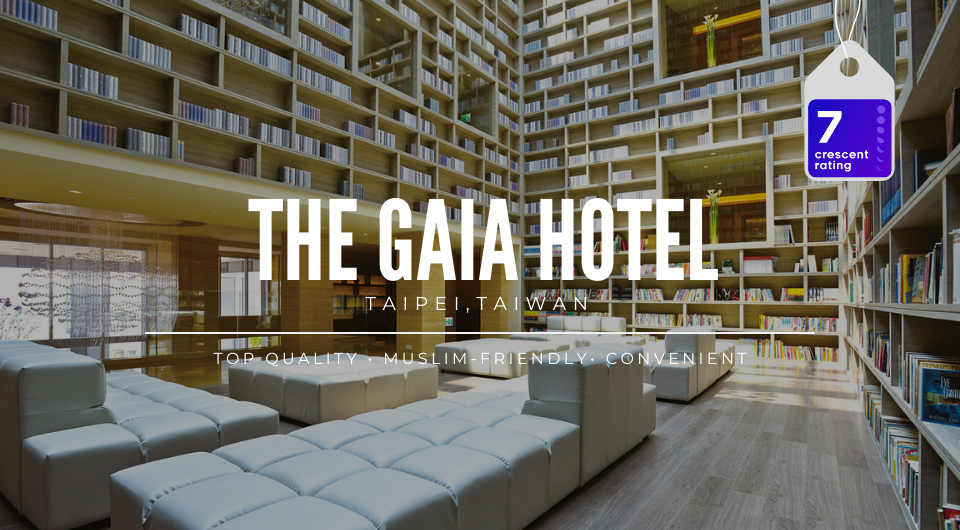 Blending Beitou's Serenity with the Elegance of a European Holiday: The Gaia Hotel