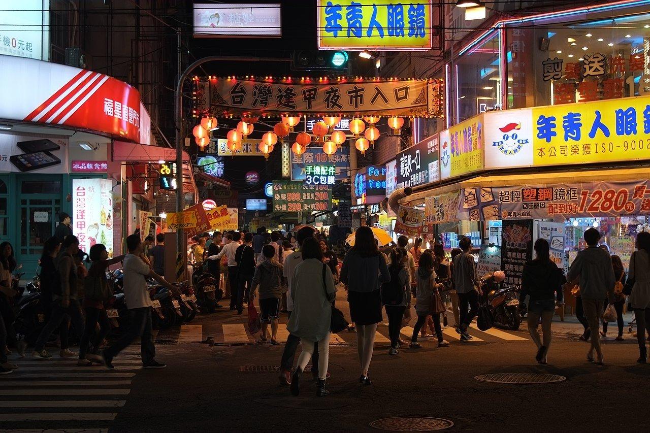 Feng Chia Fengjia Night Market Taichung Taiwan