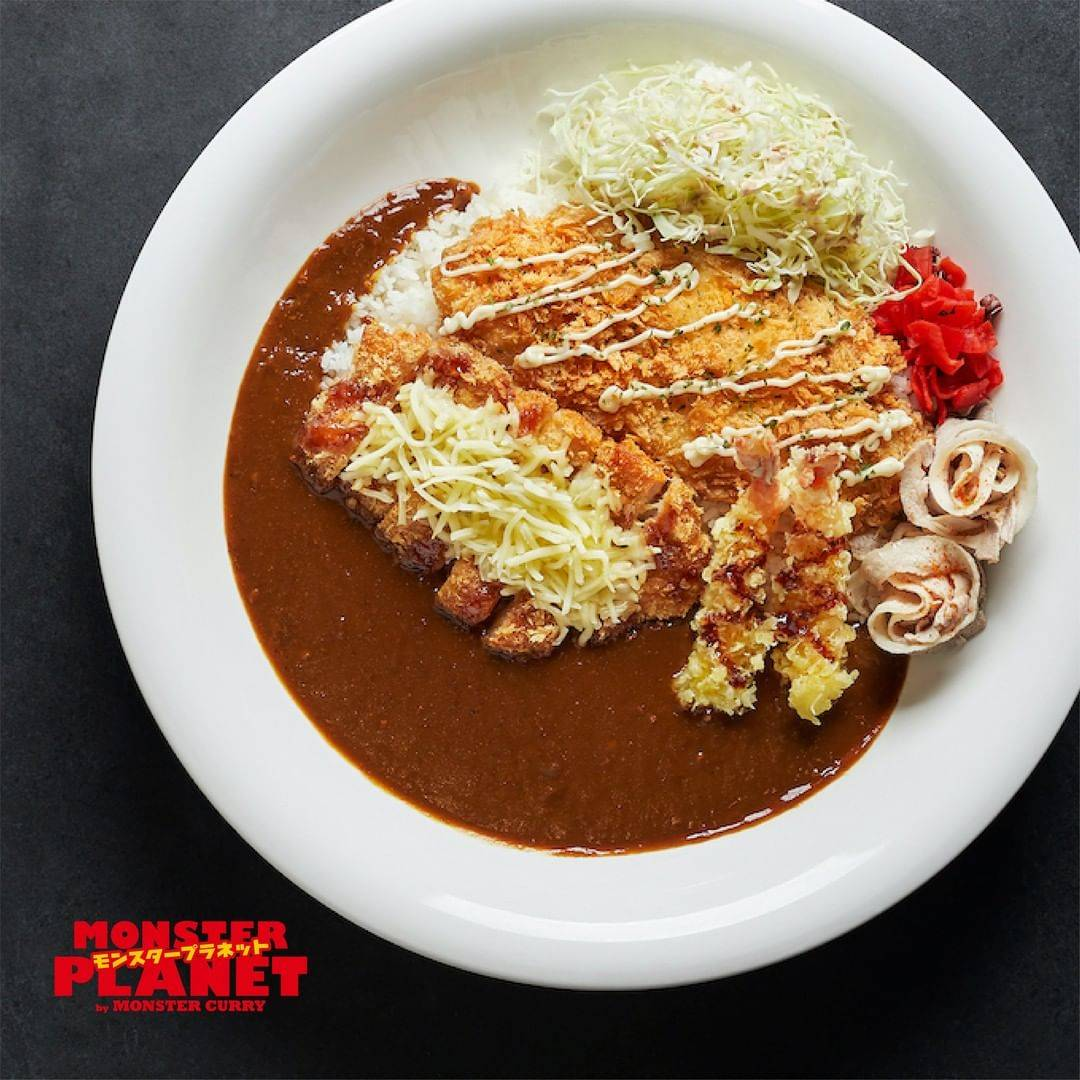 Monster Planet Halal Japanese Curry Rice