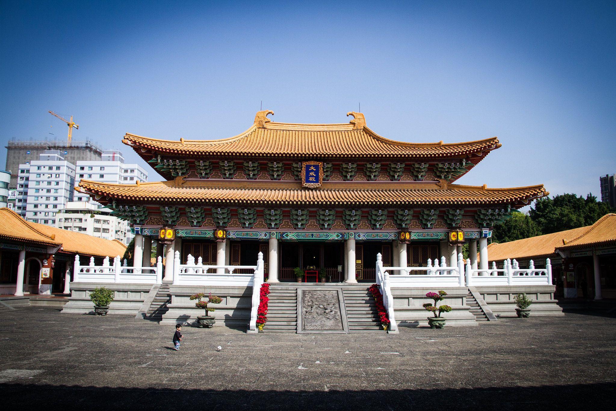 Confucius Temple Taichung Taiwan
