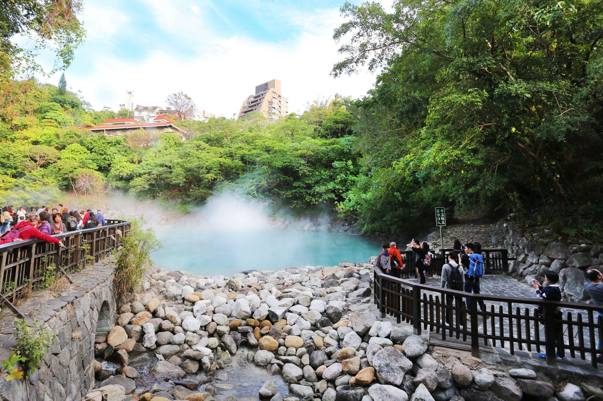 Beitou Geothermal Valley The Gaia Hotel Taipei Taiwan