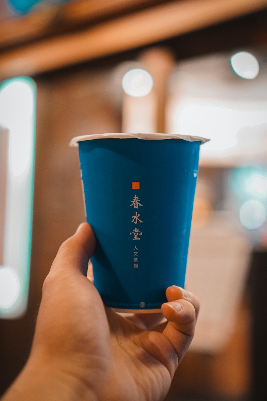 Pearl Milk Tea Chun Chui Tang Taichung Taiwan