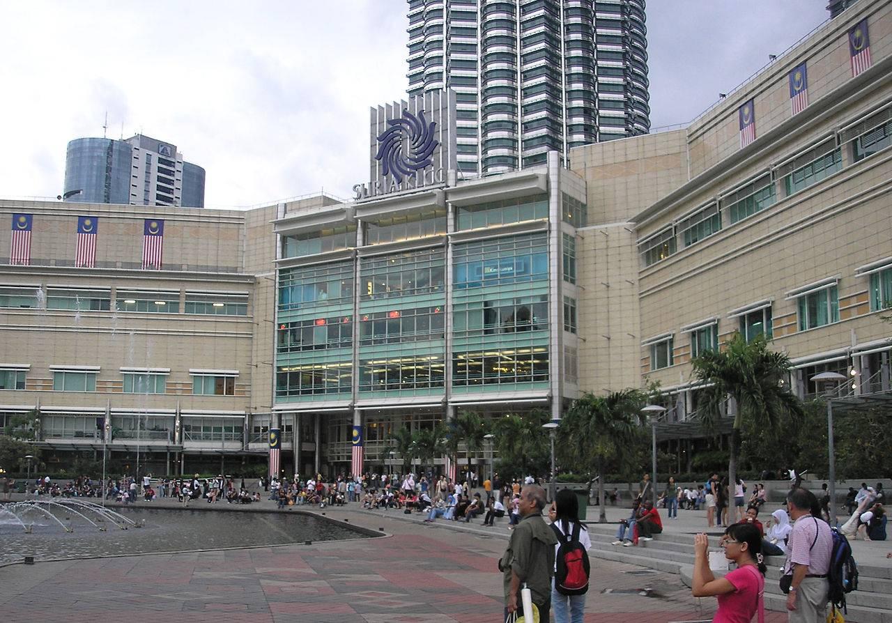 Suria KLCC KLCC Park Kuala Lumpur Malaysia