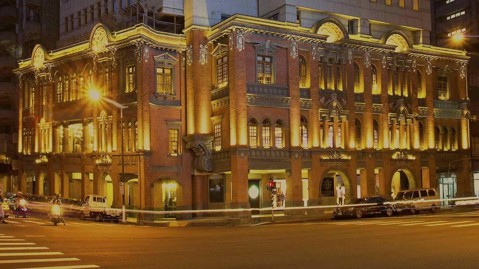 Taipei City Hotel Taiwan