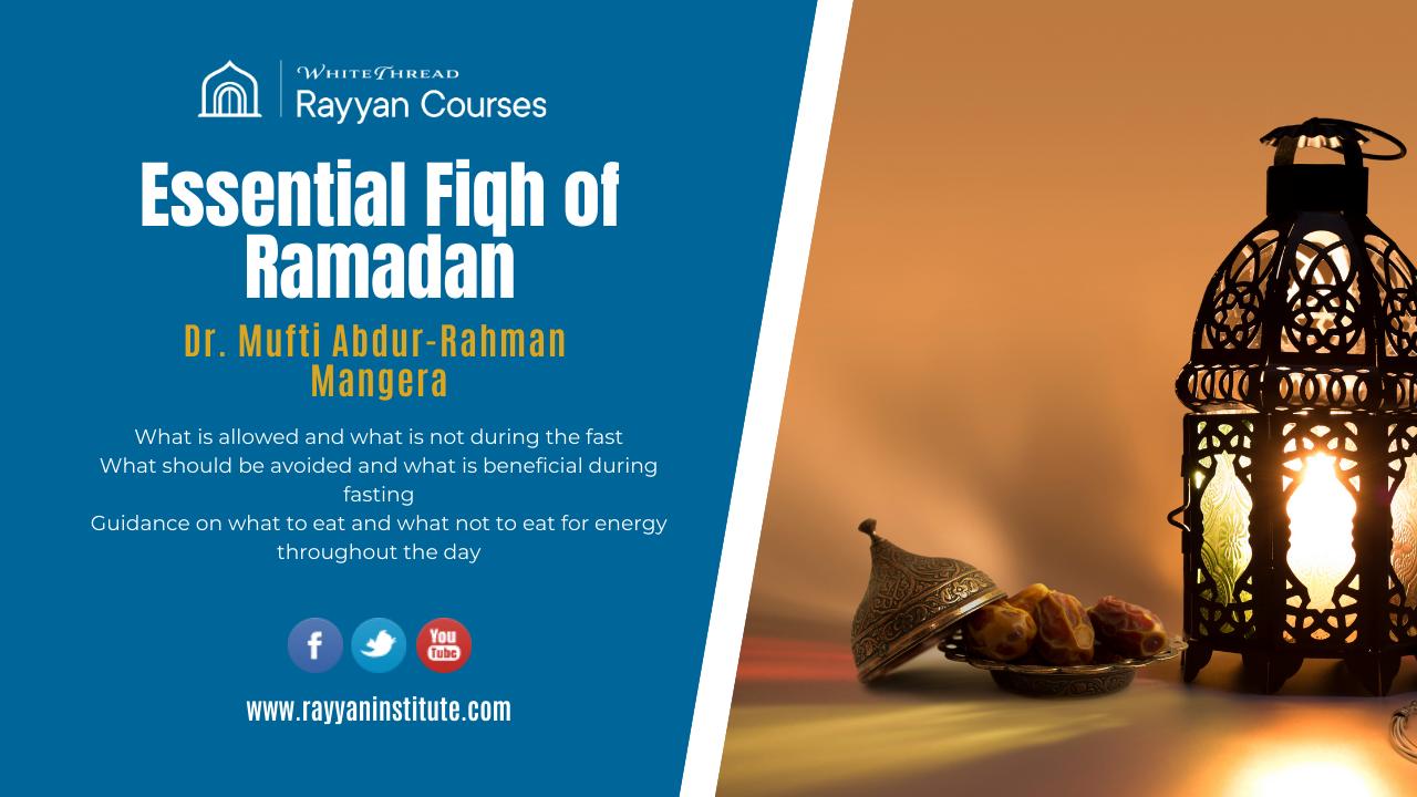 Rayyan Institute Online Islamic Classes this Ramadan 2021