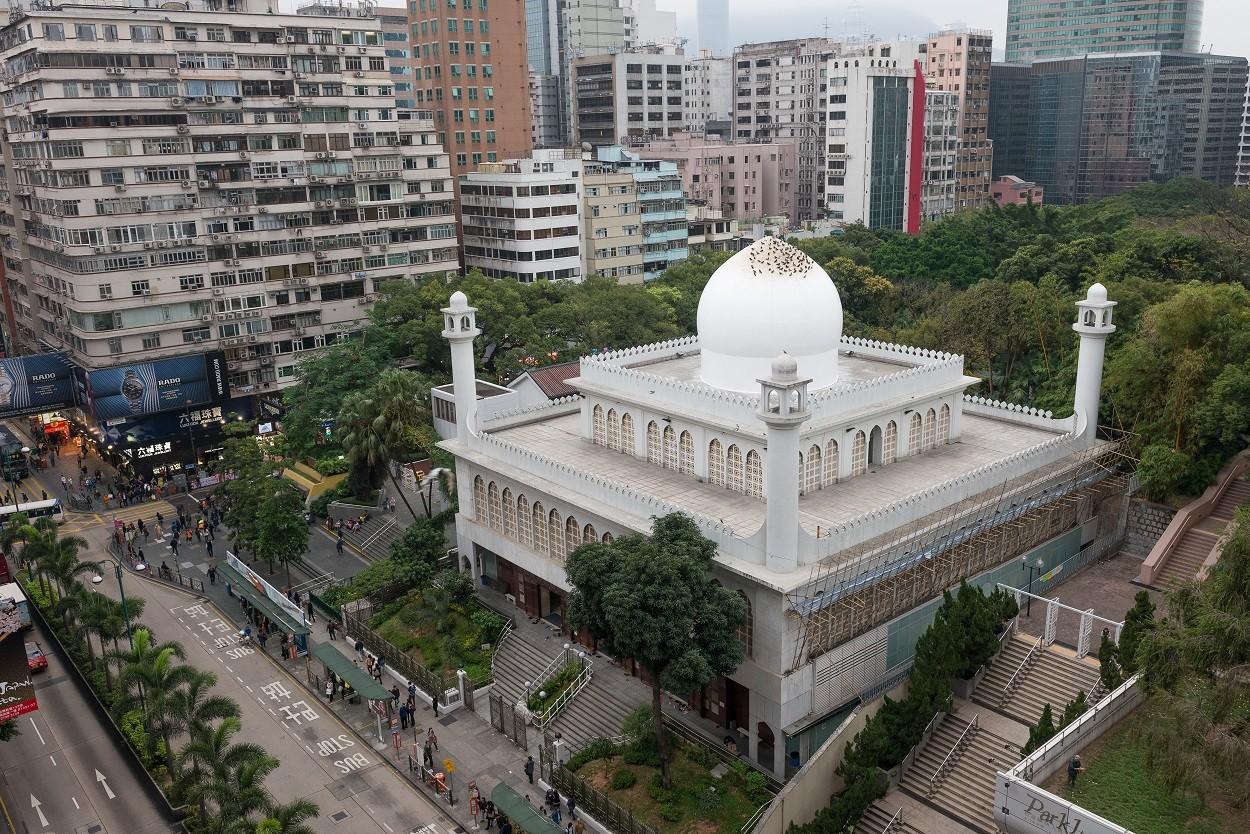Kowloon Mosque Masjid Hong Kong