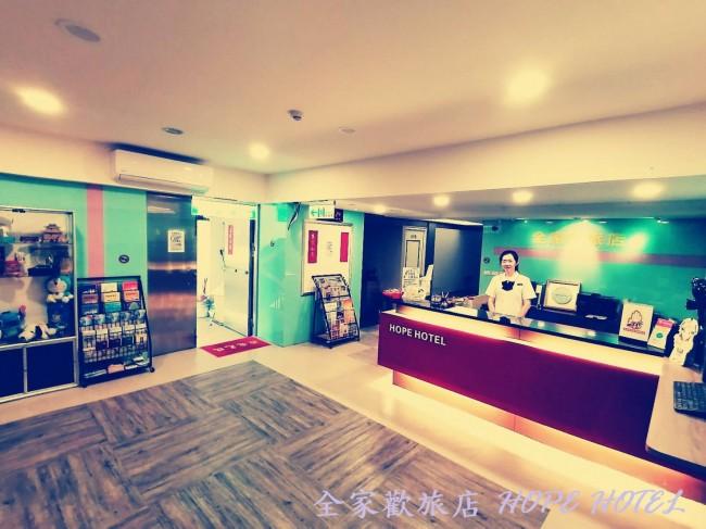 Hope Hotel Taipei Taiwan