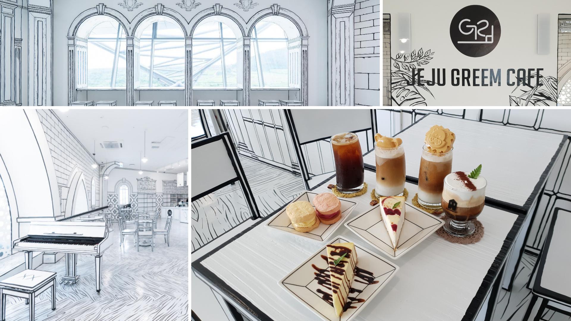 Greem Cafe Jeju South Korea